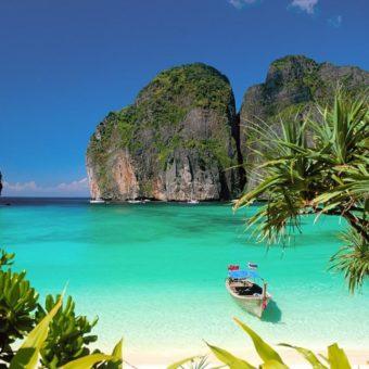 Горящие туры Таиланд