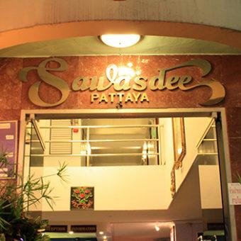 Sawasdee Pattaya
