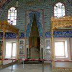 Мечеть Хюррем Султан